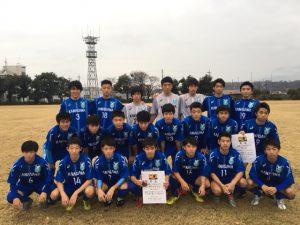 2016-u15tc-1st-kanagawa